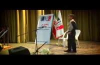 آموزش سخنوری و فن بیان (حضور استاد محمد علی حسینیان شبکه چهار2)