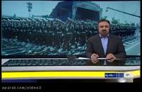 مراسم رژه نیروهای مسلح به مناسبت روز ارتش درسراسر ایران