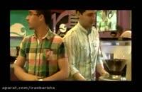 مسابقات قهرمانی باریستا ایران ۲۰۱۵ دور نهایی - کیش