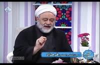 کلیپ حجت الاسلام فرحزاد - رحمت خدا بر غضبش سبقت دارد