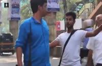 طنز هندی رقص در خیابان