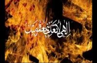 آیا هدیه برای حضرت عزرائیل باعث راحت جان دادنمان میشه؟!