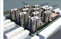دانلود پاورپوینت ضوابط و اصول طراحی مجتمع مسکونی