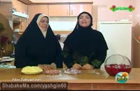 طرزه تهیه غذای عربی کپه برنج
