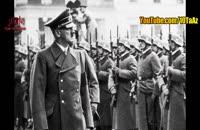 10 نکته جالب در مورد هیتلر