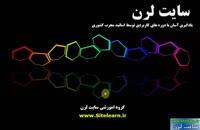 دانلود فیلم آموزش کامل و جامع PHP به زبان فارسی-جلسه۱