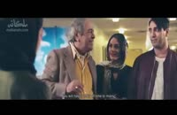 آنونس فیلم مهریه و دموکراسی با بازی زهرا امیرابراهیمی