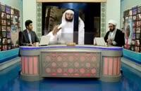 ابن عباس می گفت مردم در وضو پایشان را می شویند با اینکه در قرآن جز مسح نیامده است