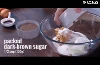 ویدئو آشپزی خوشمزه: طرز تهیه کوکی با کره بادام زمینی