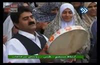 عروسی سنتی روستای پیرحاجات طبس_ قسمت دوم