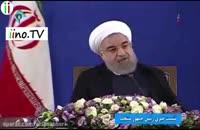 توضیحات حسن روحانی درباره سند 2030