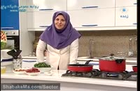آموزش پخت غذای خورشت آلو اسفناج