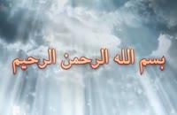 دعای سلامتی امام زمان(عج)