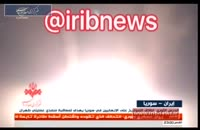 گزارش شبکه المیادین از حمله موشکی سپاه به داعش