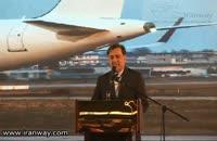 تحویل اولین هواپیمای ایرباس در فرودگاه مهرآباد