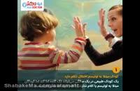 علائم مهم و هشداردهنده اوتیسم در کودکان