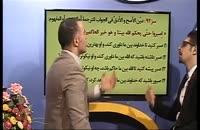 ✅تدریس عربی کنکور استاد واعظی 02166028126