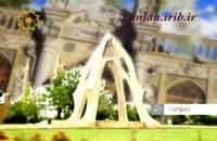مستند ایران-ابهر