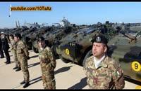 قوی ترین ارتش های جهان