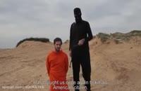 طنزسر بریدن داعش