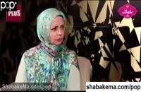 داستان ازدواج مجری معروف ایران