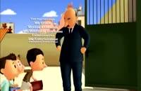 La visite de mémé