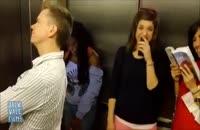 دوربین مخفی گوزیدن در فروشگاه و آسانسور