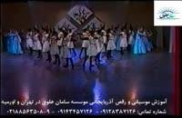 آموزش موسیقی و رقص آذربایجانی موسسه سامان علوی در تهران و اورمیه63