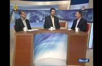 مهندس محمد حق نگر در برنامه گفتگو شبکه فارس 2