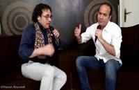 تقلید صدای باحال شهرام ناظری به همراه آرمین سپهری