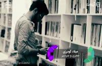 روحانی نقش عارف را بازی می کند ؟ و می خواهد به نفع جهانگیزی انصراف دهد ؟