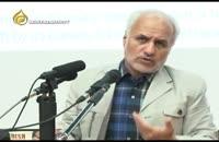 پاسخ دکتر حسن عباسی به روحانی
