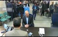 کلیپ محمدباقر قالیباف در انتخابات ثبت نام کرد