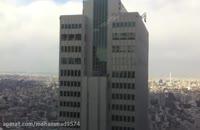 زمین لرزه در ژاپن و تکان خوردن ساختمان های بلند