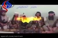 سرکرده های داعش قبل و بعد از دستگیری
