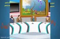 انیمیشن جنجالی مناظره «بالا پایین»