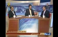 مهندس محمد حق نگر در برنامه گفتگو شبکه فارس 4