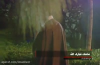 نماهنگ فتبارک الله (1)
