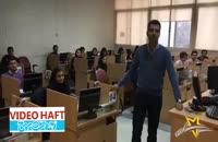 کلاس دانشگاه با استاد فردوسی پور