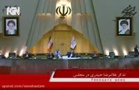 در خواست رفع حصر موسوی و کروبی در مجلس