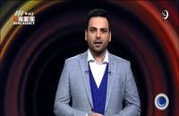 ابراز تاسف احسان علیخانی از حادثه تروریستی مجلس تهران