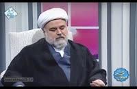 حجت الاسلام رنجبر - سخن چینی
