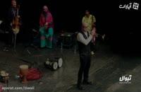 هیاهوی جشنواره از کنسرت گروه رستاک+ فیلم کنسرت