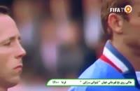 کلیپ گل جنجالی تاریخ جام جهانی