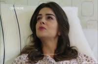 دانلود سریال ترکی رهایی