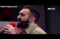 اجرای آهنگ عربی توسط مهدی یراحی به یاد جناب خان