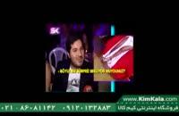مصاحبه با رضا ضراب همسر خواننده مشهور ترک ابروگوندش