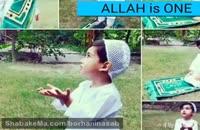 معرفی کامل دین اسلام به زبان خارجی