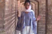 توریست تایلندی ایران را در 90 ثانیه نشان می دهد