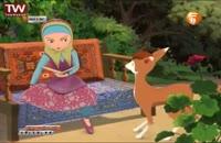 انیمیشن رعنا دختر دهقان قسمت 18